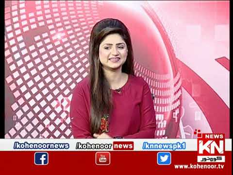 Kohenoor@9 05 September 2020 | Kohenoor News Pakistan