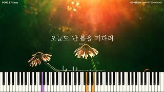케이시 (Kassy) - 오늘도 난 봄을 기다려 (Waiting for Spring) PIANO COVER