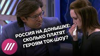 Как врут в «Пусть говорят», и сколько платят Шурыгиной? Откровения героев ток-шоу