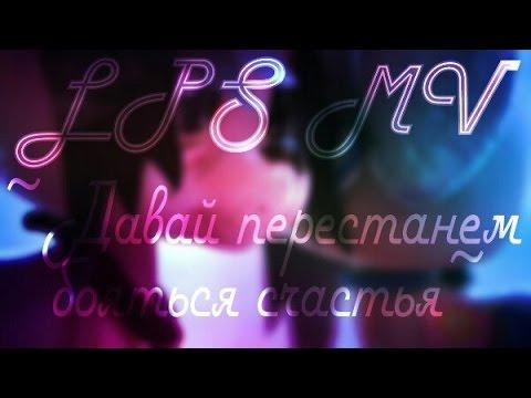 Анютино счастье сериал 2013