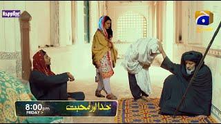 Khuda Aur Mohabbat Episode 27 Promo   Khuda Aur Mohabbat Episode 27 Teaser   Khuda Aur Mohabbat 27