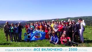 """Екскурсійний тижневий тур в Карпатах від 2500 грн. Все включено з готелем """"Трускавець 365""""!!!"""