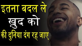 Best motivational video by Ashwani Chaurasia | Powerful hindi motivational video | Inspiring