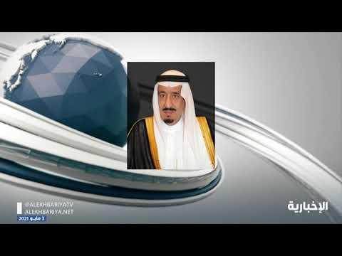 أوامر ملكية : سلطان بن سلمان مستشارا لخادم الحرمين .. والابراهيم وزيرا للاقتصاد