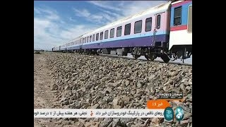 Iran Chabahar port to Iran-Shahr city to Zahedan city Railway, Under construction راه آهن