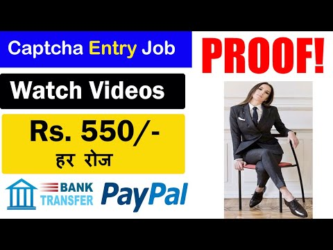 Captcha Typing Jobs With TimeBucks | Work From Home Jobs | Earn Money Online