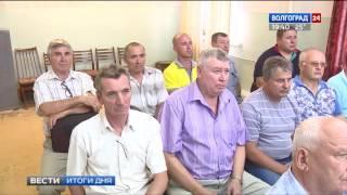 Комитет охоты и рыболовства волгоградской области