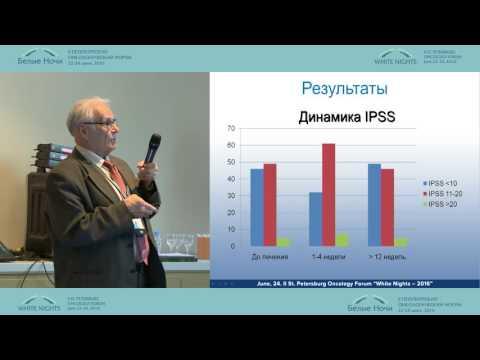 Коричневая сперма простатита