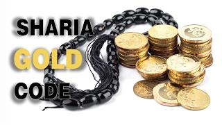 GOLD - USD - O ouro e a Sharia