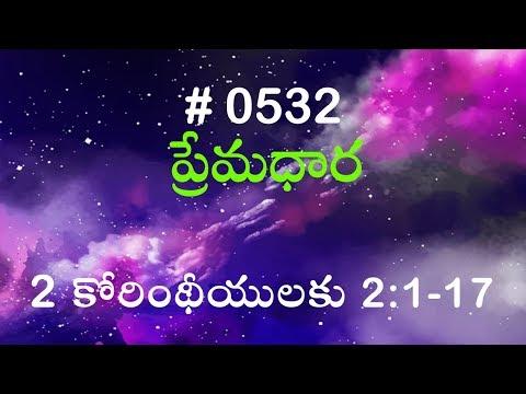Download 2 2 1 17 532 Telugu Bible Study Premadhara   MP3