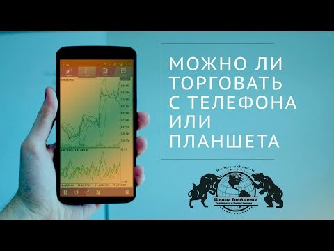 Русскоязычные биржи криптовалют