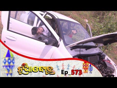 Nua Bohu | Full Ep 573 | 18th May 2019 | Odia Serial – TarangTV