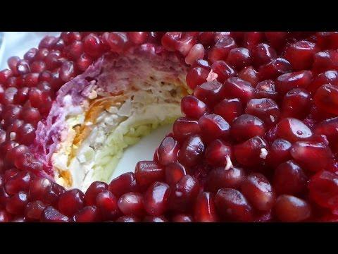 Гранатовый браслет Самое вкусное сочетание ингредиентов!!!