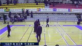 제23회 춘계 전국실업검도대회 제2경기장 1일차