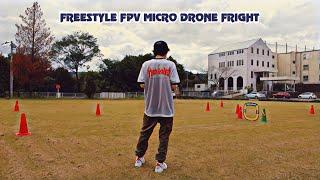 Freestyle FPV Micro Drone Flight4(マイクロドローンでフリースタイル練習4)