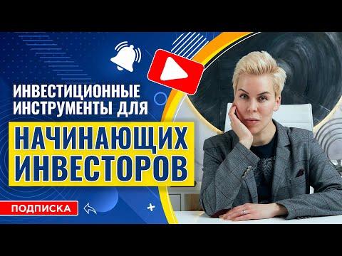 Топ лучших брокеров бинарных опционов 2019 в россии