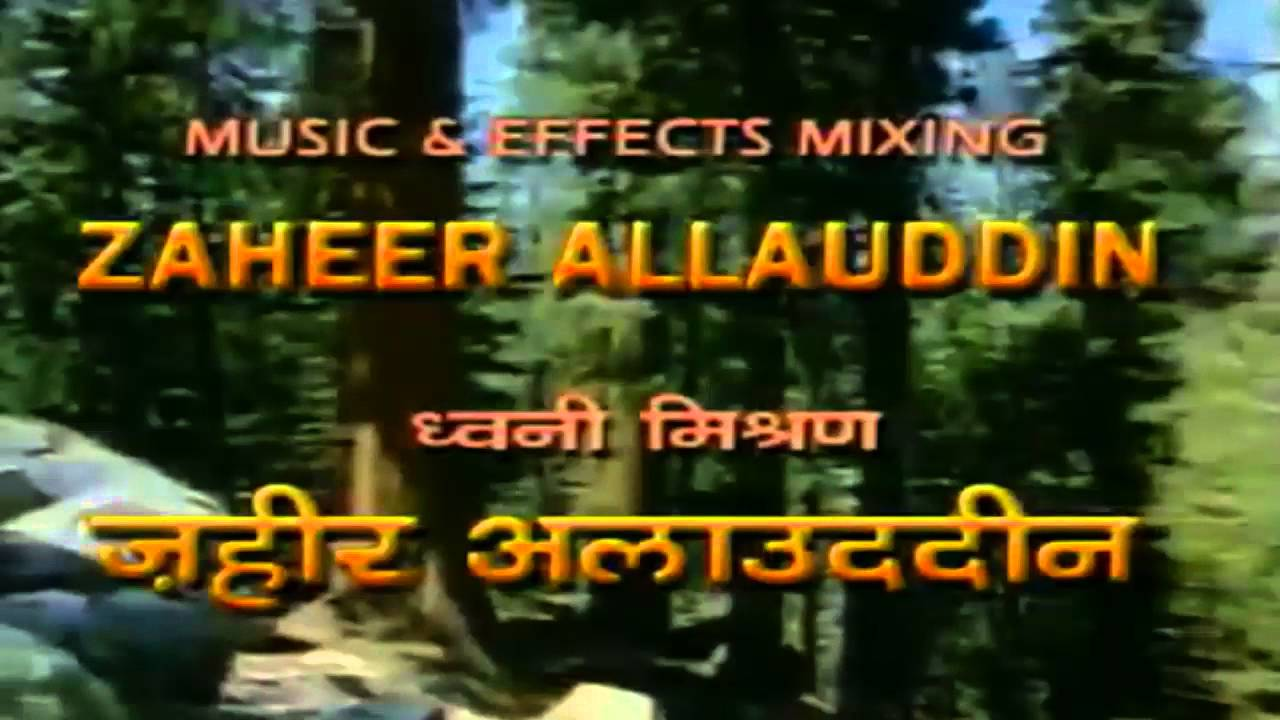 Jai Hanuman serial song lyrics in Hindi