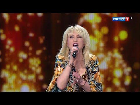 Аллегрова Ирина - Имя Твое