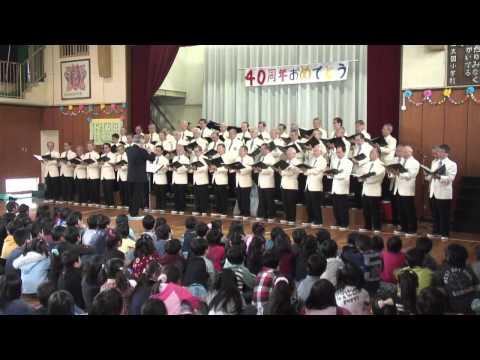 Kamiooka Elementary School