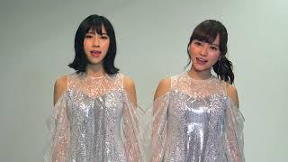 alom / 彗星ガールズ (歌い分け映像)