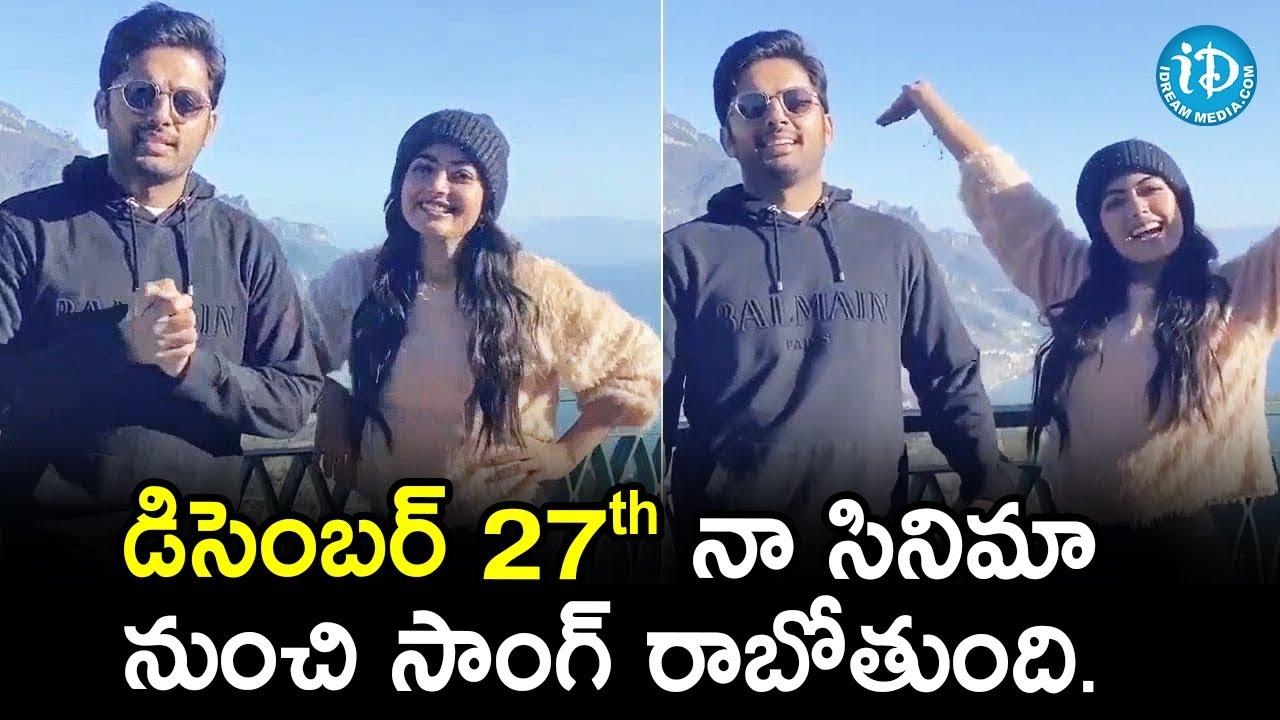 Nithiin And Rashmika About Their Upcoming Movie #Bheeshma