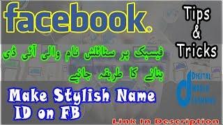 stylish name - 123Vid
