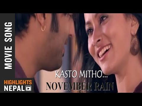 Kasto Mitho | Nepali Movie November Rain Song