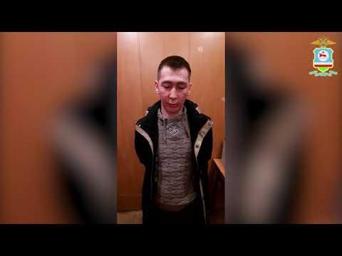В Якутии полицейскими установлен автор фейка, распространивший информацию о найденных трупах на Покровском тракте