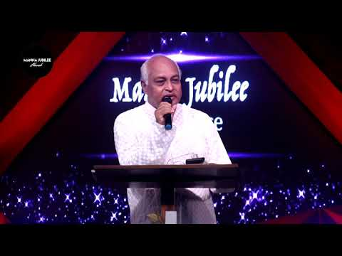 Pastor P T Varghese || Conquering Canaan Part Two || Manna Jubilee Conference