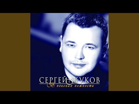 Летний вечер (feat. Михаил Жуков)