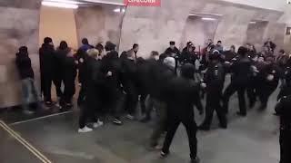 Драка фанатов Спартака и ЦСКА на ст метро Новокузнецкая