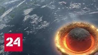 Апофис вновь грозит Земле: ученые разрабатывают планы уничтожения астероида - Россия 24