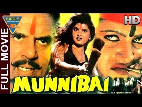 Munni Bai Hindi Full Movie || Dharmendra, Sapna, Durgesh Nandni || Hindi Movies
