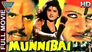 Munni Bai Hindi Full Movie    Dharmendra, Sapna, Durgesh Nandni    Hindi Movies