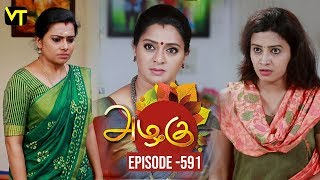 Azhagu - Tamil Serial | அழகு | Episode 591 | Sun TV Serials | 30 Oct 2019 | Revathy | VisionTime