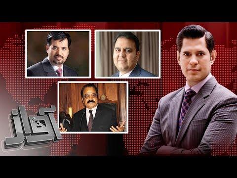 Sayasat Ka Mustaqbil Kiske Hath Mein | Awaz | SAMAA TV | 11 July 2017