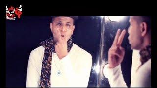 تحميل و مشاهدة Abo El Shouk - Mahragan Shab w Sabeya | ابو الشوق - مهرجان شاب وصبيه MP3