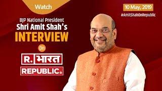 Shri Amit Shah's interview on Republic Bharat. #AmitShahOnRepublic