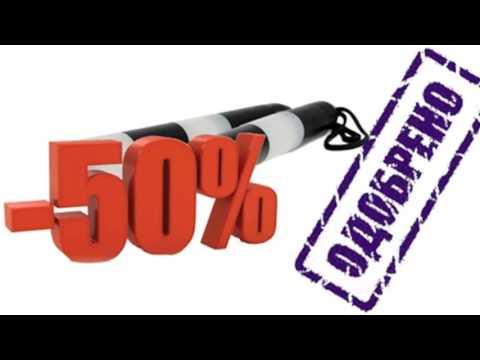 50 процентная скидка на штрафы ГИБДД