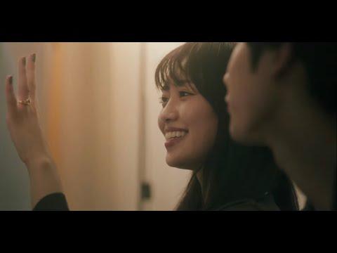 触れ逢いたい 【Music Video】