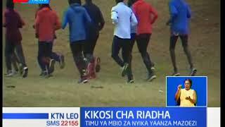 Wanariadhaa chini ya ukufunzi wa John Kimeto waanza kujianda nchni Kigali-Rwanda