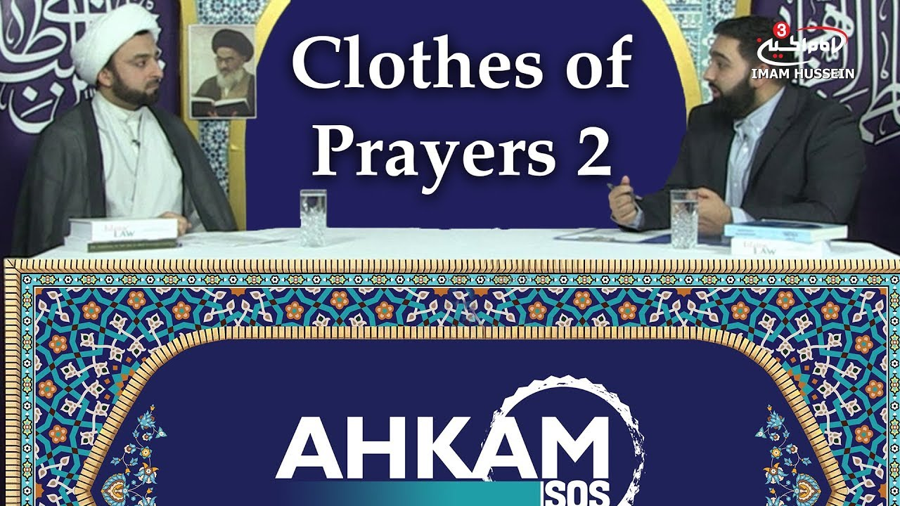 Can one pray with clothes made of dead animals skin? | Clothes of Prayers