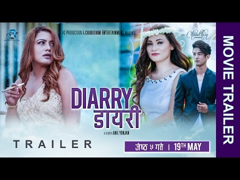 Nepali Movie Diarry Trailer