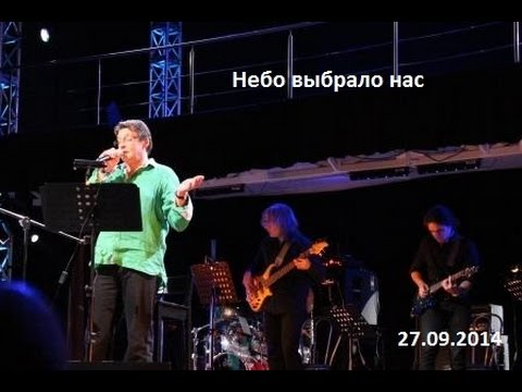 ПЕСНЯ НЕБО ВЫБРАЛО НАС СКАЧАТЬ БЕСПЛАТНО
