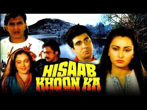 हिसाब खून का | Hisaab Khoon Ka (1989) | राज बब्बर, मिथुन चक्रवर्ती, पूनम ढिल्लों