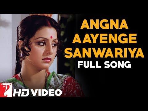 Angna Aayenge Sanwariya | Full Song HD | Doosara Aadmi | Rishi | Neetu | Pamela Chopra | Deven Verma
