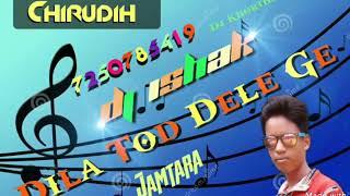 Dila Tod Dele Ge Khortha Gana Dj Ishak