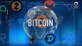 Diálogos Fin de Semana - Vida Digital. Monedas virtuales