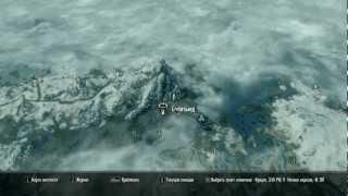 Где взять бесконечные стрелы в Skyrim