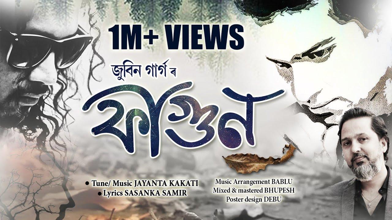 Fagun New Assamese Song 2020 by Zubeen Garg  Lyrics